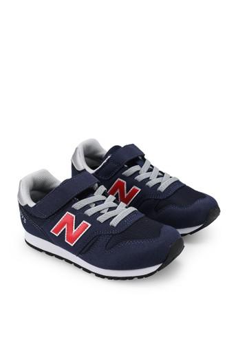 Jual New Balance 373 Youth Lifestyle Shoes Original | ZALORA ...