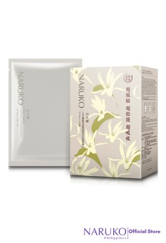 Naruko Taiwan Magnolia Brightening and Firming Mask Set of 10 Free 1x NRK Q10 Age Defying Brightening Mask