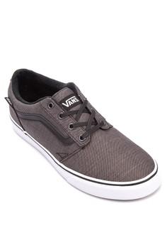 Chapman Stripe Sneakers