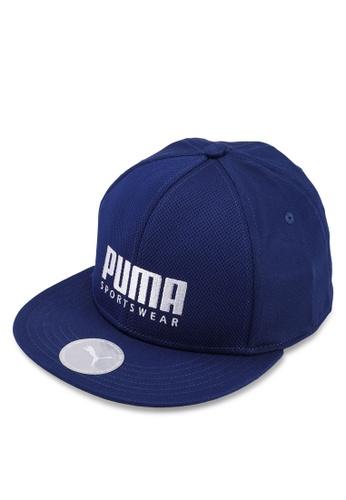 PUMA blue Stretch Fit Flat Brim Cap FF50CACBE1E6EFGS_1