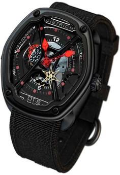 Dietrich OT-2 Watch