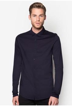 Cotton Long Sleeve Shirt