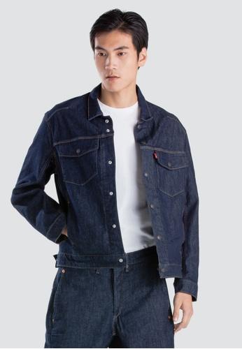 e3ec0961e63978 Buy Levi's Levi's® Engineered Jeans™ Trucker Jacket Online on ZALORA ...