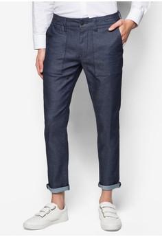 Chris Skinny Worker Jeans