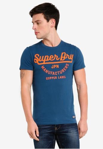 Superdry 藍色 經典印花T恤 E1C41AABA636B6GS_1