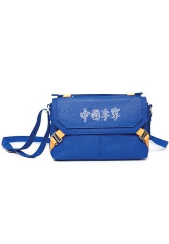 Li-Ning blue PARIS FASHION WEEK MESSENGER BAG - BLUE B52B0ACBA2844CGS_1