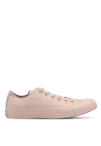 Converse gold and beige Chuck Taylor All Star Sneakers CO302SH0SXV6MY_1