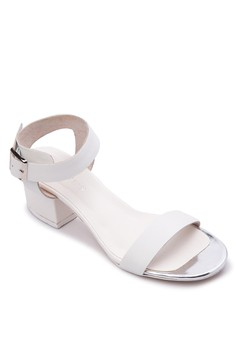 Low Chunky Sandals