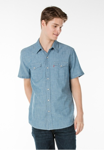 cd08d31498 Levi's Classic Short Sleeve Western Shirt
