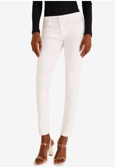 d74ca9dfc74f0 Mango white Kim Skinny Push-Up Jeans 7EDCAAAB5BC93BGS 1