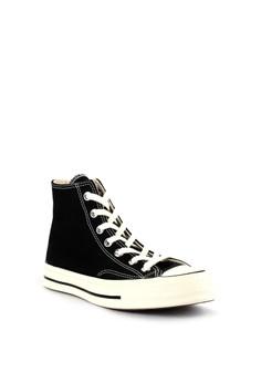 487f85a5c311 Converse Indonesia - Jual Converse Original
