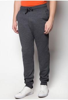 Slim Charcoal Jogger Pants