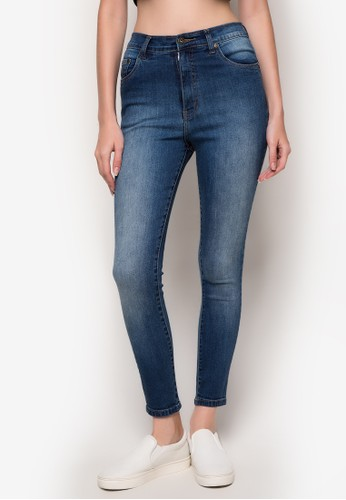 high waisted jeans next - Jean Yu Beauty