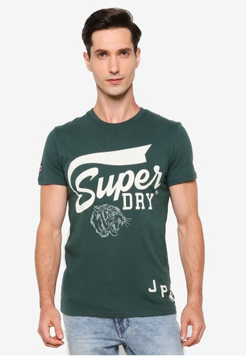 SUPERDRY green T&F Classic Tee 2A7EFAA034B7F8GS_1