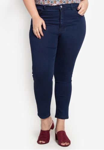 d140a078e71 Shop Maxine Plus Size Skinny Pants Online on ZALORA Philippines