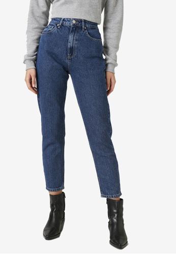 KOTON blue Regular Fit Jeans 288F5AA0875F40GS_1