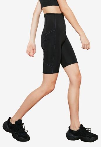 Trendyol black Front Zipper Biker Shorts 280E7AA62F4FABGS_1