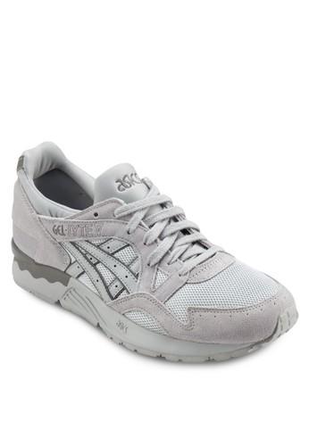 Gel-Lyte V京站 esprit 休閒運動鞋, 女鞋, 運動