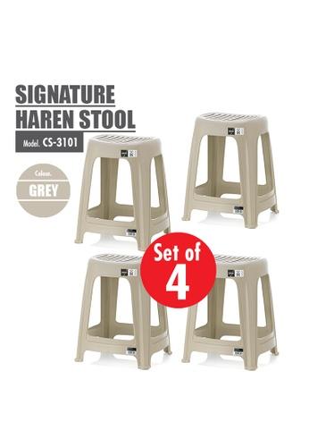 HOUZE grey [SET OF 4] HOUZE Signature Haren Stool (Grey) 6E654HL44AD137GS_1