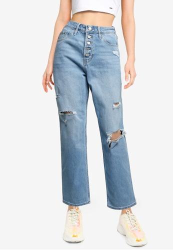 Hollister blue Ultra High Rise Jeans B74BAAA78EE486GS_1