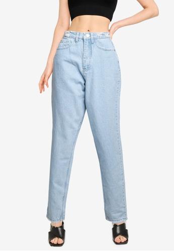 MISSGUIDED blue Riot High Waist Distress Jeans A7958AADC500B8GS_1