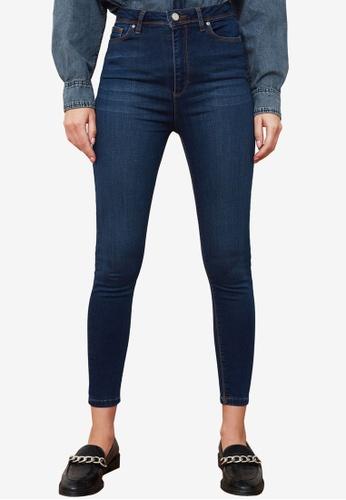 Trendyol blue Slimming High Waist Skinny Jeans F3409AA7527A95GS_1