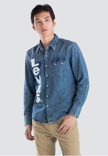 82f38904cb Levi s blue Levi s Unbasic Sawtooth Shirt Men 69870-0000 97504AA2ED6859GS 1