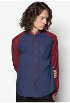 Trendy 2-Tone Shirt