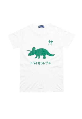 Third Day Kids white Triceratop Ga Logo Dakir Pth 5A035KAF9BDA49GS_1