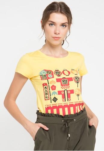 MEIJI-JOY yellow and multi Print Flower Bird short sleeve Tshirt ME642AA0VS9NID_1