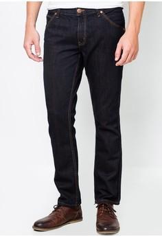 Spencer Casted Copper Denim Pants