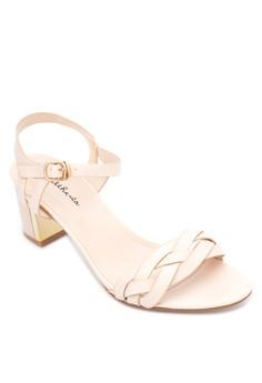 Cosmos Heel Sandals
