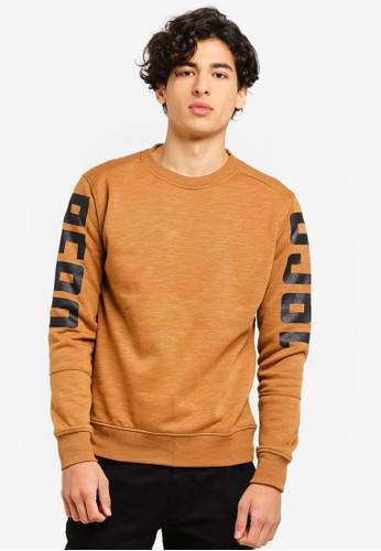 Jack & Jones brown Pixel Sweatshirt E32D4AA1110D6EGS_1