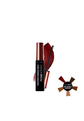 Maybelline brown Color Drama Mascara - Burgundy (Vivid Brows) 3C3C1BED015638GS_1