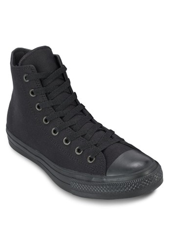 Chuck Taylor All Star esprit台灣門市II Lunarlon 泡棉高筒布鞋, 女鞋, 鞋
