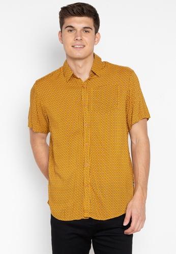 6ac4ae71348f Shop Penshoppe Printed Shirt Online on ZALORA Philippines