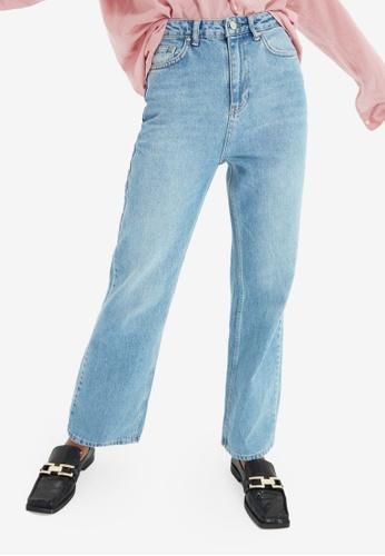 Trendyol blue High Waist Wide Leg Jeans A1BFBAA0E06B88GS_1
