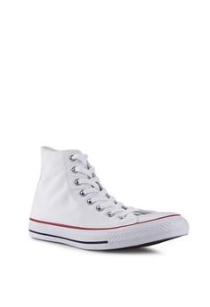 20% OFF Converse Ct As Canvas Hi Rp 599.000 SEKARANG Rp 479.200 Tersedia  beberapa ukuran · Converse white Chuck Taylor All Star Lift  ED768SH40ED189GS 1 e6e950d3e3d4c