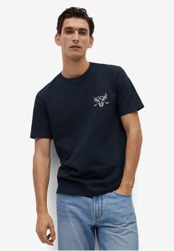 MANGO Man blue Organic Cotton T-Shirt With Animal Print 55B87AAB321F99GS_1