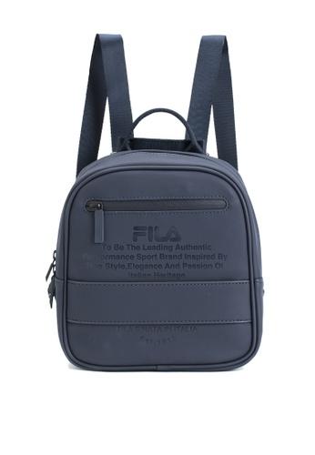 bb84d6c0f8f Buy Fila White Line 3-Way Backpack Online on ZALORA Singapore