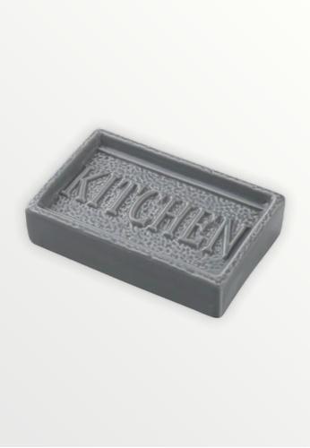 Ayra Home & Living grey Grey Ceramic Soap Dish Kitchen Embossed E7941HL3114EADGS_1