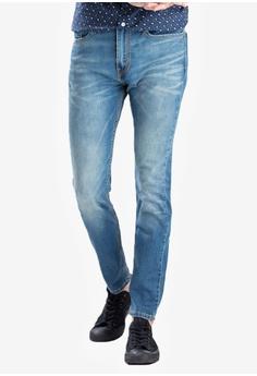 b6b6f03e3e Levi's blue 510™ Mens Skinny Fit Performance Cool Jeans 20A3EAA537186DGS_1