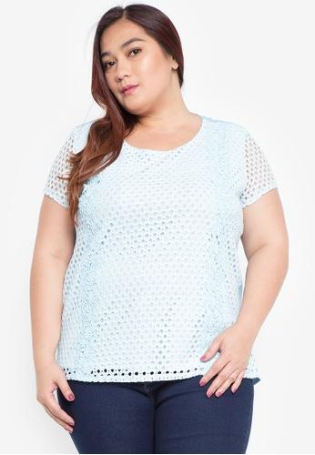 69b11a4226a5 Shop Divina Plus Size Lace Blouse Online on ZALORA Philippines
