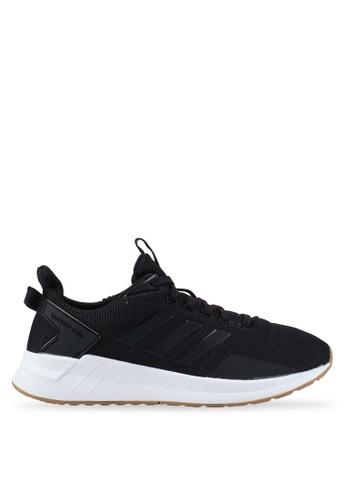 separation shoes 6495d 1dba8 questar ride