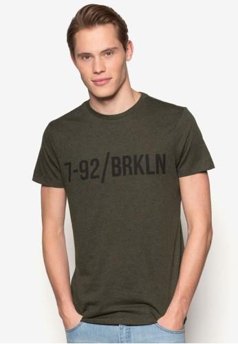 Khaki 792 Brooklyn T-Shirt