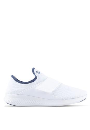 New Balance white COASH FuelCore Performance Running Shoes NE323SH0SVCSMY_1