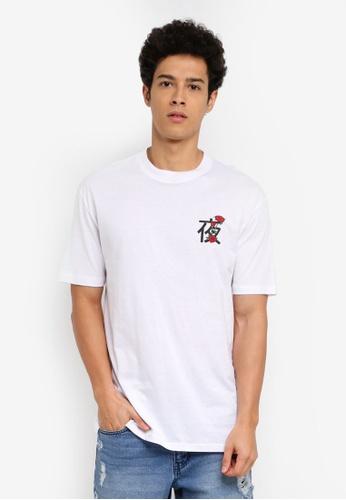 Factorie 白色 短袖印花T恤 A8E6BAA41E486DGS_1