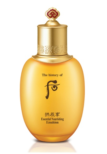 The history of Whoo Gongjinhyang Essential Nourishing Emulsion TH485BE0RWQ1MY_1