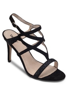 Peeptoe Heels with Ankle Straps