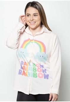 PB Rainbow Top